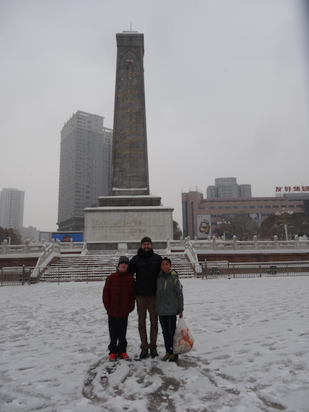 A white Christmas in the People's Square.