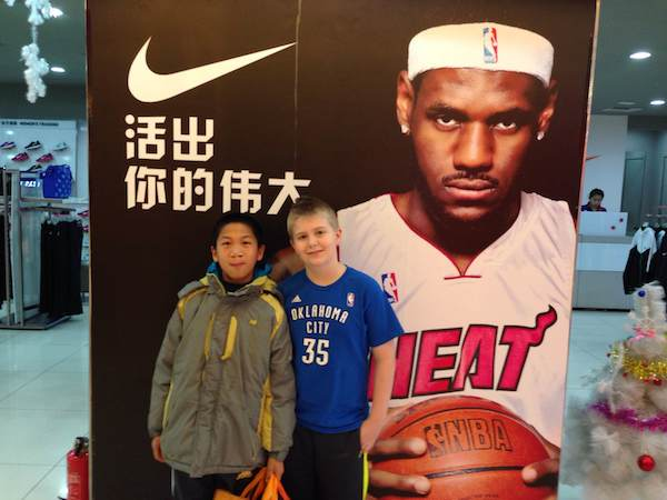 We had to stop for this photo. It's not often you get your photo taken with Lebron James.
