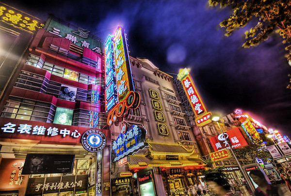 photo by Trey Ratcliff (creative commons license)